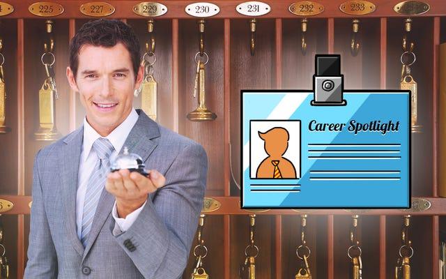 キャリアスポットライト:ホテルマネージャーとして私がしていること