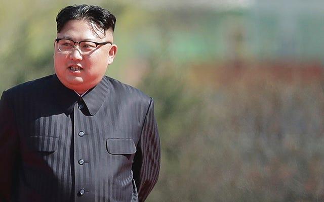 चीन के सोशल मीडिया यूजर्स ने किम जोंग उन को 'ट्रेन पर फैटी' और बायपास सेंसर को 'मोटिव पेशेंट' कहा