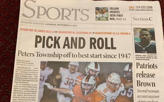 これが素敵な新聞の写真グーフです[更新]