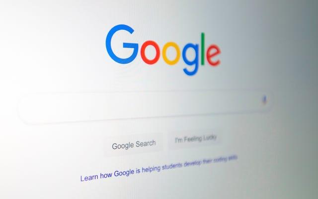 グーグルは検索結果を少し理解しやすくしている