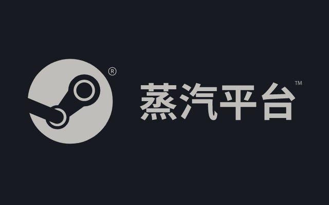 中国のSteamには53のゲームしかありません