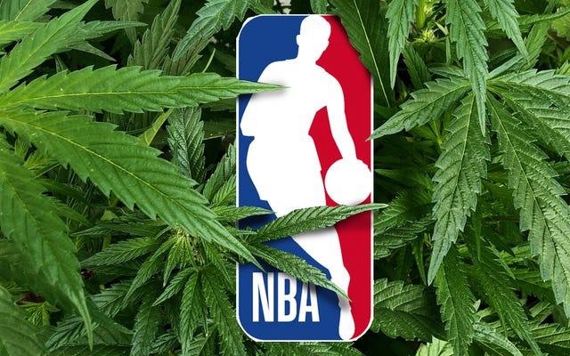 スモークアップ!NBAはプレーヤーの雑草をテストしません、ゲームを取るのを助けるかもしれません...より高い