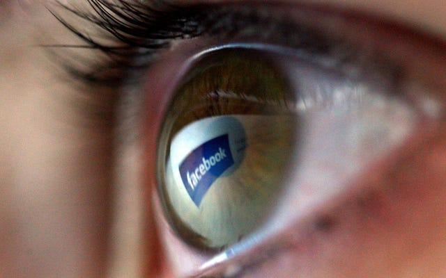 1億人がFacebookのウォールドガーデンインターネットに接続しています