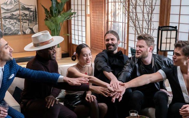 Fab Five ไปทั่วโลกในตัวอย่าง Queer Eye: เราอยู่ในญี่ปุ่น!
