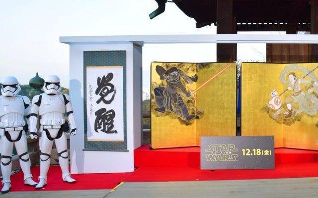 Art de Star Wars de style japonais présenté au temple bouddhiste