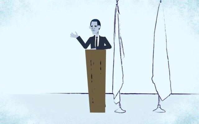 オバマの最も有名なキャッチフレーズの1つに関するアニメーションの反射