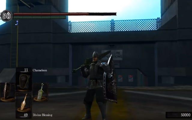 Dark SoulsModdersがカスタムマップを作成およびインポートできるようになりました
