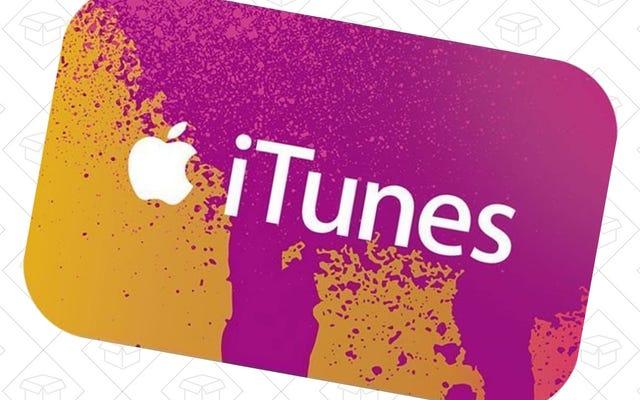 このギフトカードの取引で、アプリ、iCloudストレージ、Apple Music、AppleArcadeなどを節約