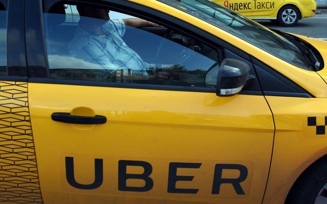 Uber ถูกขับออกจากลอนดอนแล้ว