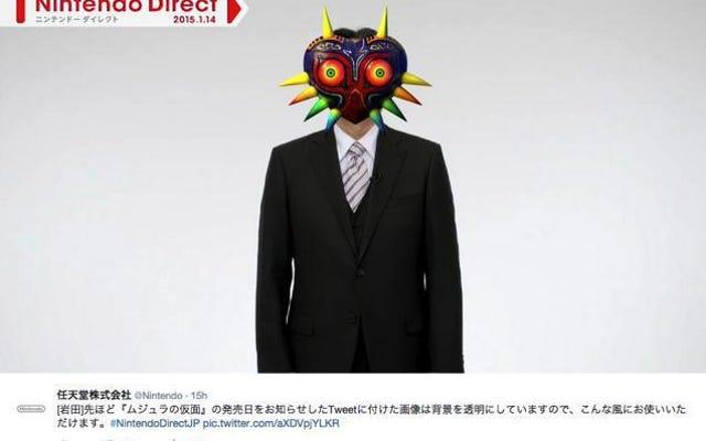 マジョラのマスクが日本でPhotoshopミームを生み出す