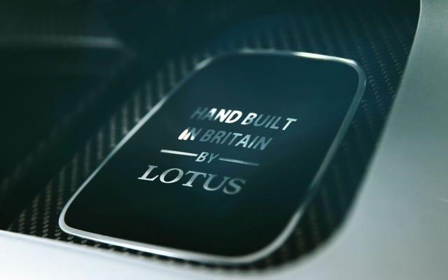 La nouvelle hypercar électrique Lotus pourrait être appelée `` Evija ''