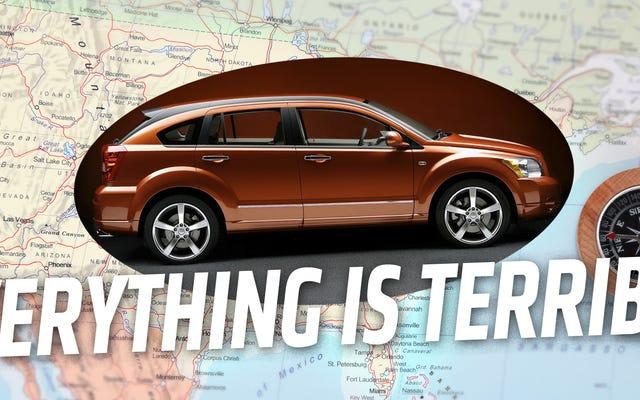このミレニアムで米国で販売された最悪の車の1台での3時間の恐怖
