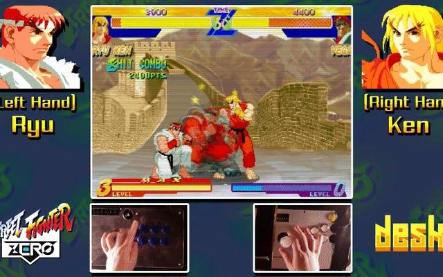 Street Fighter Alpha Expert détruit lui-même le mode de combat coopératif du jeu