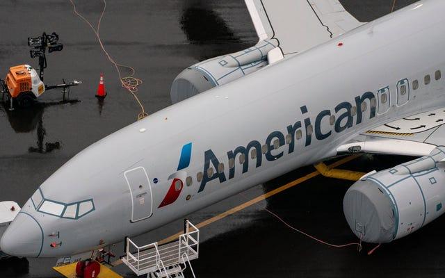 アメリカン航空は、737の最大飛行機が安全であることをあなたに説得しようとしています