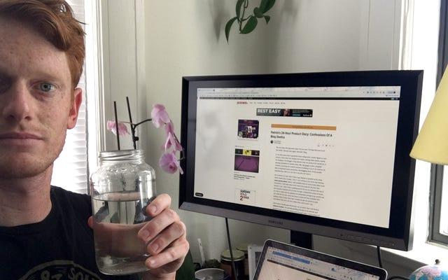 パトリックの24時間製品日記:ブログの白痴の告白