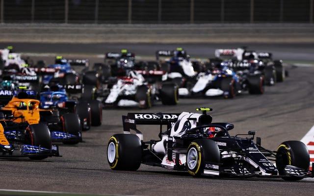 地獄はい、F1が実際にスプリント予選を行っているように聞こえます