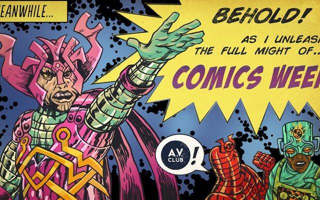 見よ!AVクラブのコミックウィークです