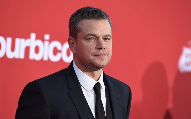 Matt Damon สาบานว่าจะปิดปากของเขาสักพัก