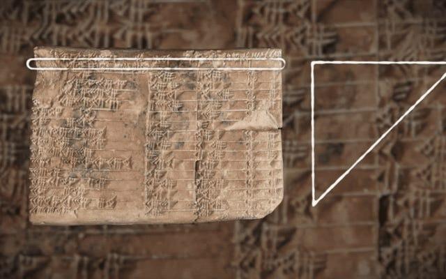 แผ่นจารึกอายุ 3,700 ปีเผยให้เห็นว่าชาวบาบิโลนไม่ใช่ชาวกรีกค้นพบตรีโกณมิติ