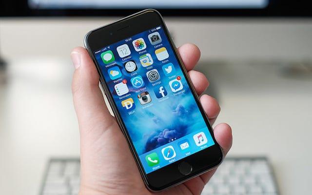 この3DTouchショートカットを使用すると、iPhoneフォルダ内のすべての通知を確認できます