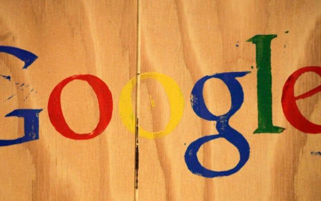 「忘れられる権利」があるかどうかをGoogleが判断する方法