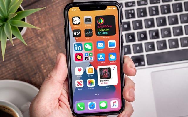 Come abilitare le 14 migliori funzionalità nascoste di iOS 14