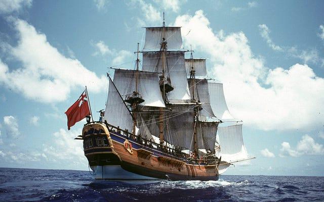 キャプテンクックの神話上の沈没船がまだ見つけられない理由