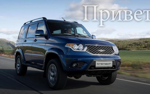 あまり知られていない自動車メーカーのBremachがアメリカでロシアのSUVとトラックを販売することを計画している