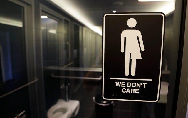 Законодатели Северной Каролины не могут прийти к соглашению о том, как отменить «законопроект о ванной комнате»