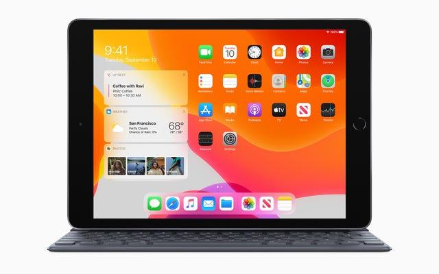 新しいiPadOSシステムを使用してiPadでできる19のこと