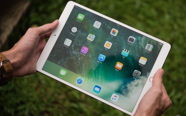 ท่าทาง iPad ที่คุณควรเชี่ยวชาญ