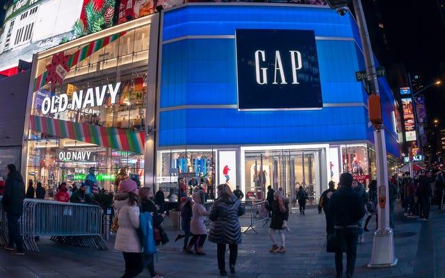 15%の誓約に陥る:Gap Inc.は、200,000ドルの寄付で株式と包括性の向上に取り組む
