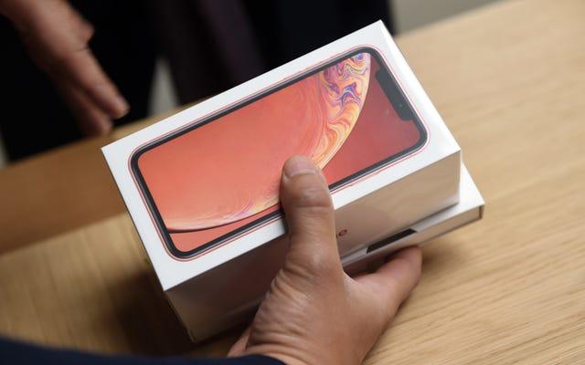 今すぐAppleからiPhoneの下取りのためにさらに100ドルを手に入れよう
