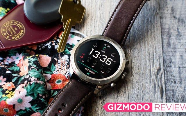 Questo smartwatch è la definizione di troppo caro