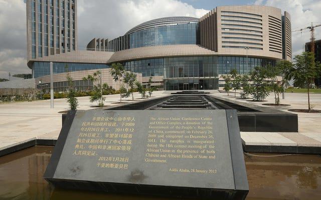 Çin, Afrika Birliği'ne Gözetleme Cihazlarıyla Dolu Bir Karargah Binası Hediye Ettiğini Reddetti