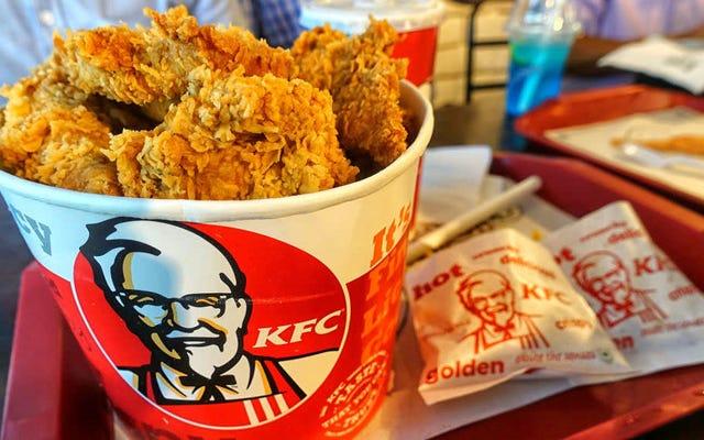 KFCの「FingerLickin'Good」のスローガンは今のところそれほどかわいいものではありません[更新]