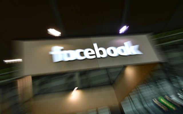 Souhaitez-vous payer pour regarder HBO sur Facebook ou Facebook est-il tout simplement incroyablement élevé?