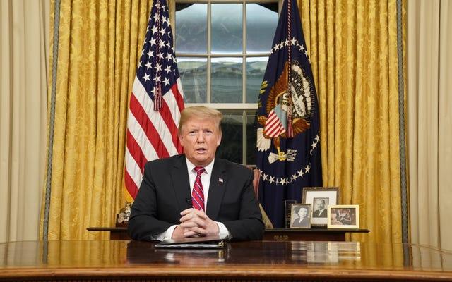 大統領執務室の告白:トランプは彼の愚かな壁について話すために全国テレビでライブになります