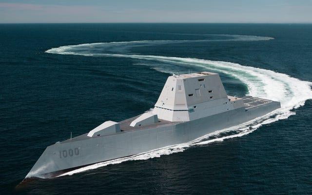 अमेरिका की नौसेना का यह टेक वाकई माइंड-ब्लोइंग है