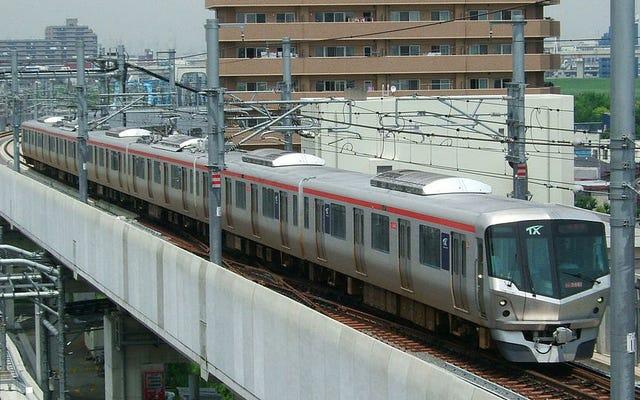 東京鉄道会社が20秒の早期出発をお詫びします