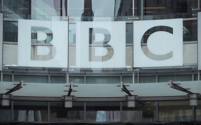 BBCヘッドは、放送局の賃金格差を埋めるために取り組んでいることを誓う