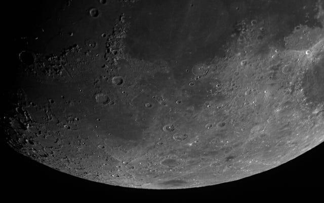 चंद्रमा पर वाटर आइस है- लेकिन उम्मीद से कम