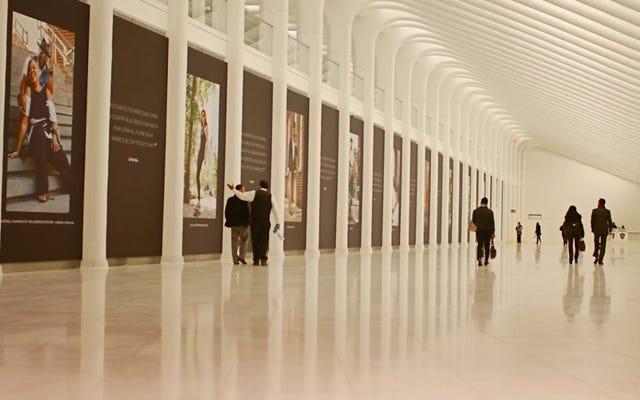 世界で最も高価な廊下はニューヨーク市の下にあります