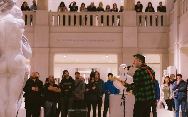 真冬のレポート:ピッチフォークの美術館での夜は傑作でしたか?