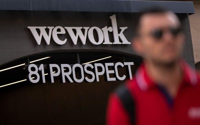 レポート:疑惑の中でIPOを遅らせるためにWeWork実際には470億ドル相当のテクノロジー企業ではない