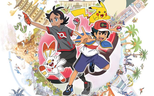 La nouvelle série Pokémon a un nouveau protagoniste aux côtés de Ash