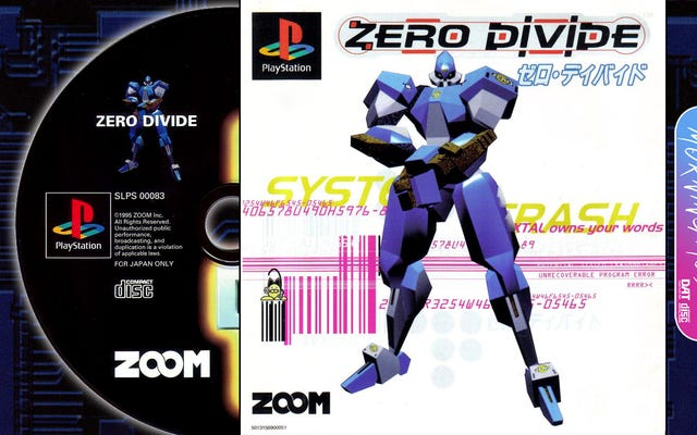 Zero Divide เป็นสมบัติ Synth-Fusion ของ PlayStation ยุคแรก