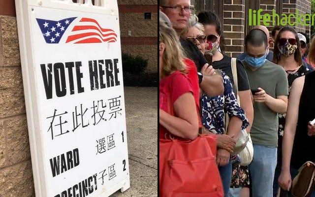 あなたの投票がカウントされていることを確認する方法