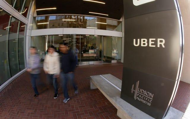 उबर ने यौन उत्पीड़न मामले में 20 से ज्यादा लोगों को नौकरी से निकाला: रिपोर्ट