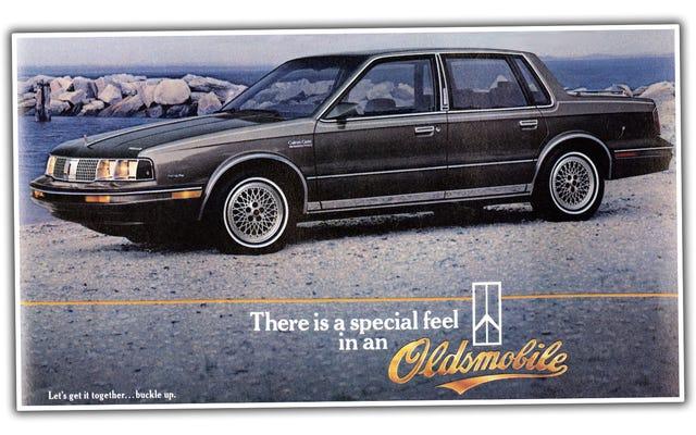 これはこれまでに宣伝された中で最も退屈な車の機能です